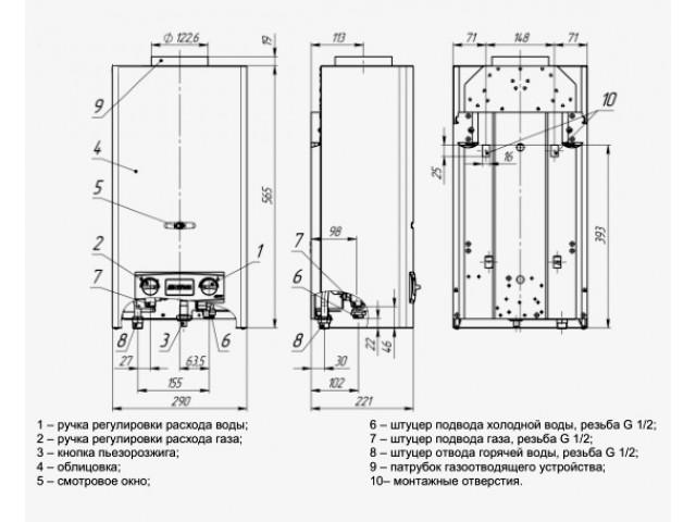 Принципиальная схема газовой колонки нева